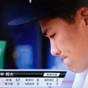 ヤンキースのマー君、ホームラン一発病を治す「決め球」。