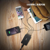 Quick Charge 3.0搭載の5ポートUSB急速充電器「AUKEY PA-T15」が30%オフ、コスパ最強!