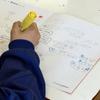 授業レポート「楽しみながら夢が見つかる夢探検マップ講座」  No.2(2016年11月5日)