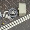 防犯センサーライトを取り付ける為に、電源線を延長する工事を頑張った件