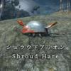 【FF14】 モンスター図鑑 No.125「シュラウドアリオン(Shroud Hare)」