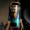 【TOKYO CRAFT】普通のビールに飽きたらIPAはいかが?