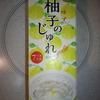 業務スーパー ゆずのじゅれ1㎏195円