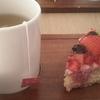 阪急梅田の駅近でおしゃれな健康カフェ♪ルートカフェ