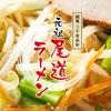 【オススメ5店】尾道(広島)にある中華料理が人気のお店