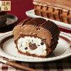 本当に!ワッフルセットチョコレートケーキの値段!チョコショコラナッツスイーツを楽天ポイントで購入ならコチラ |