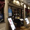 エノテカ ドォーロ 札幌店(ENOTECA D'ORO)/ 札幌市中央区北2条西4丁目 赤れんがテラス 3F
