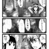 """""""2016.11.05. 迷いの杜。 010-a"""""""