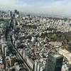東京研修1