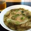【雑穀料理】余った餃子の皮を有効活用!あっさりワンタンスープの作り方・レシピ【うるちヒエ】