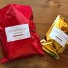 『hanahena ハナヘナ』で染める習慣がつきました。とうとう500gの大袋で購入。