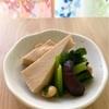 お弁当に、高野豆腐♪