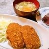 コロッケ (スーパーの惣菜)