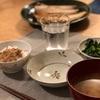 ごはん、鯖の干物、つるむらさきのり和え、なめこの味噌汁