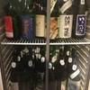 ラーメン屋の二階は日本酒の天国だった。水道橋・日本酒ベース蟻塚で時間無制限飲み放題。