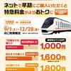 名古屋から高野山へのアクセス、観光ルート、宿泊について