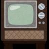 【ブラウン管テレビ|処分】詳しく解説!東京でブラウン管テレビを処分する方法