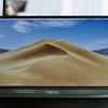 【Geek Seek Toolsで買われた、気になるモノ達】第8回「Lepow 15.6インチ フル HD ディスプレイ (モバイルディスプレイ) 」