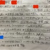 バス運転士へのみちのり 社内教習編⑱ 検定試験!
