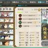 艦これ アイオワ砲改☆9×2+一式徹甲弾☆9の闇0