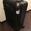 IoT なスーツケース4選+Valise:縦型スーツケースがいよいよ始動!