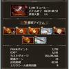 【グラブル】4月風古戦場で2分が切れない雑魚の95HELL
