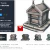【無料アセット】ローポリ系3Dモデル作家で有名な「BitGem」に新たな無料アセットが2つ追加!過去紹介した無料アセットも全てピックアップ