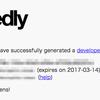 feedly APIにgems/feedlrでアクセスしてみる