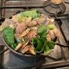 小松菜とアサリのアヒージョ