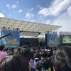 【ライブレポート】4/8 YON FES 2018 (2日目)