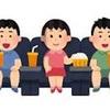 【HSP】シリアスな映画を見た後に疲れていることはありませんか??