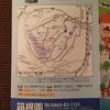 箱根の紅葉 子供連れの観光 雨の日は箱根園水族館 割引クーポン