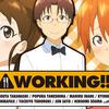『WORKING!!』が無料で見れる動画配信サービスは?