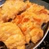 【1個7円】おから豆腐チキンナゲットの作り方~人気の鶏胸肉で格安!冷凍保存OKなダイエットおかず~