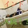 【インド旅】7日目-ジャイサルメールで入院!?-