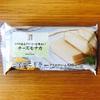 セブンプレミアム コクのあるクリーミーな味わい チーズモナカ【セブン-イレブン】