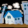 地震の専門家3人が教える失敗しない住宅購入の方法!耐震より地盤調査、東京は賃貸のほうがいい?【水曜日のダウンタウン】
