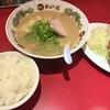 【大田区】天下一品 蒲田店でアジフライ定食を食べたよ【こってり】