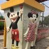 ネパール版ディズニー-ランド「カトマンズファンパーク」が熱い