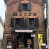 【オススメ5店】高山・中津川(岐阜)にあるバーが人気のお店