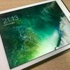 5,500円分のギフトカードが貰えるので学割を使い、iPad Proを購入。