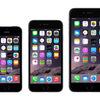 4型iPhone 6cについて新情報~6s/6s Plusの全3モデルが今年後半発売の噂
