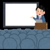 7月7日(土)熊本市内でセゾン投信のセミナーが開催されます