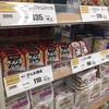 【企画力】防災用品コーナーの広がり