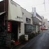 行けなかった喫茶/福井県越前市