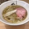 和の塩スープ 「葵」 の 塩そば