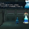 ロックマンX8ボス攻略 パーツの場所まとめ(アニバーサリーコレクション)