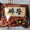 【韓国インスタントラーメン】チャワンをいただきました