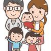 【3人目の悩み】子供3人ってどんな感じ?イメージが涌かないなら我が家の場合を紹介します!