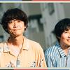 9月13日 忘れらんねぇよインス トアイベント ライブレポート 忘れらんねぇ夏祭り ~もう秋~ @新 宿タワーレコード